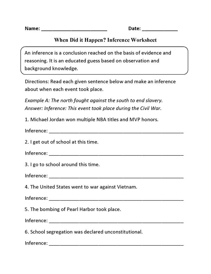 Observation and Inference Worksheet Reading Worksheets Inference Worksheets