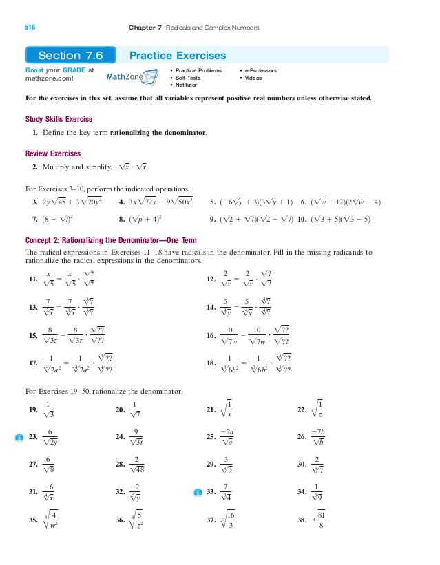 Operations with Radicals Worksheet Radical and Plex Numbers