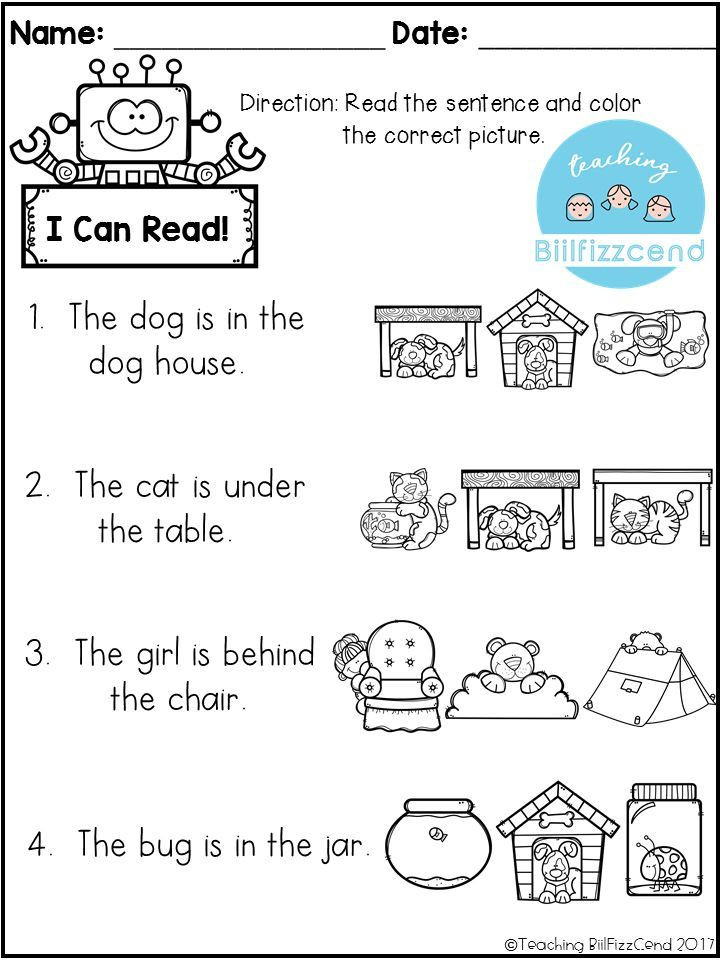 Positional Words Preschool Worksheets Reading Prehension Check the Bundle