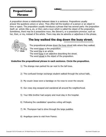 Preposition Worksheets for Middle School Preposition Worksheet Prepositional Phrases