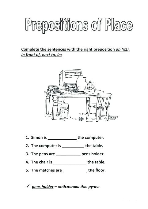 Preposition Worksheets for Middle School Worksheets On Prepositions for Grade 4 – Dailycrazynews