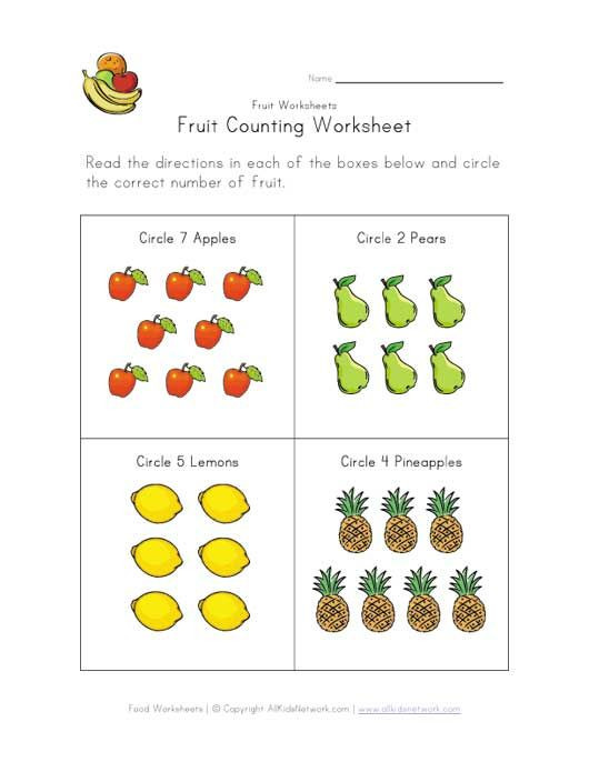 Preschool Fruits and Vegetables Worksheets Fruit and Ve Able Worksheet for Kids