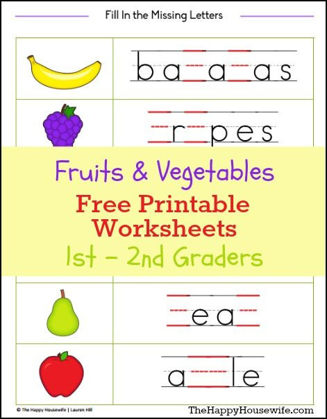 Preschool Fruits and Vegetables Worksheets Fruits and Ve Ables Worksheets Free Printables