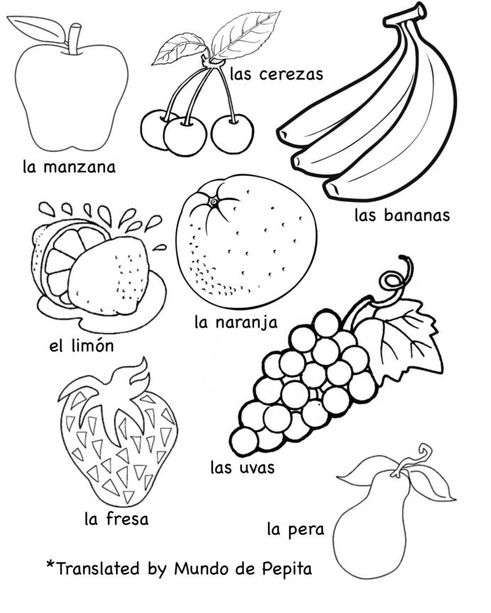 Preschool Fruits and Vegetables Worksheets Multilingual Printables Fruits and Ve Ables In Languages
