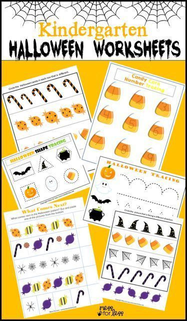 Preschool Halloween Worksheets Free Free Kindergarten Halloween Worksheets