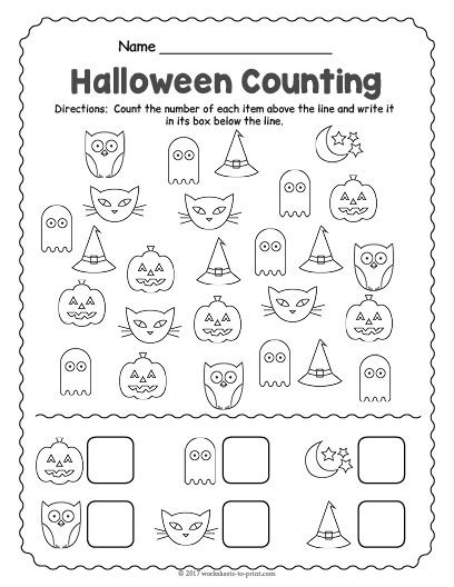 Preschool Halloween Worksheets Free Free Printable Halloween Counting Worksheet