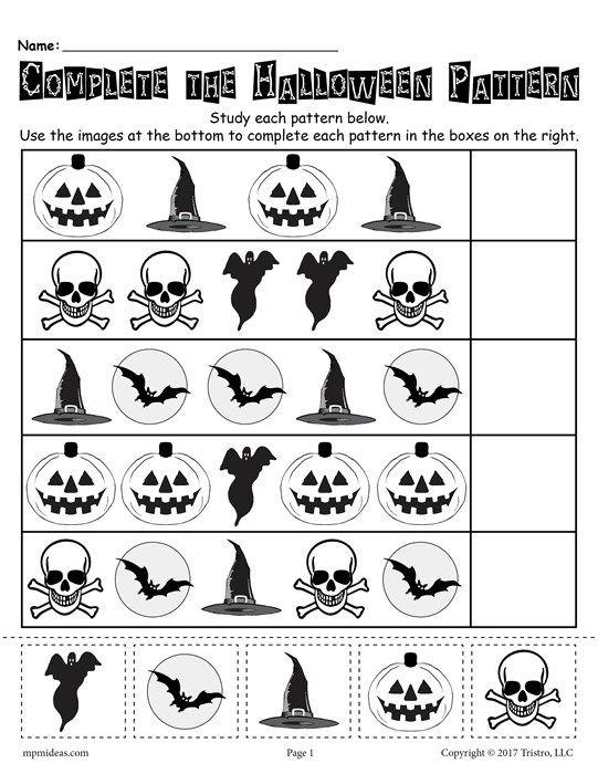 Preschool Halloween Worksheets Free Free Printable Halloween Pattern Worksheet