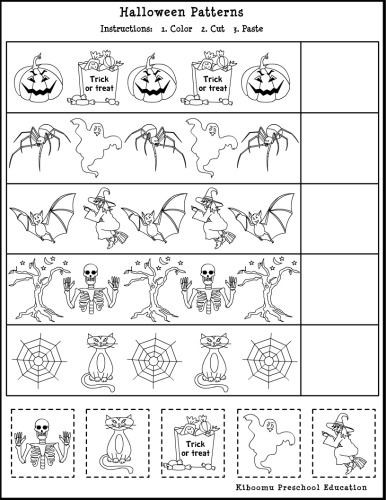 Preschool Halloween Worksheets Free Free Printable Halloween Worksheet for Kids
