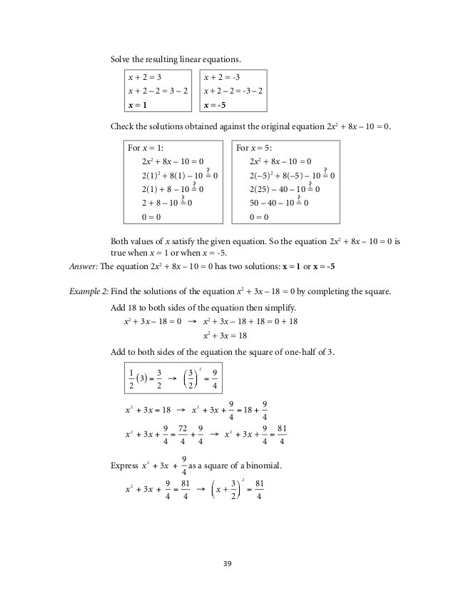 Quadratic formula Worksheet with Answers Quadratic formula Worksheet Pdf