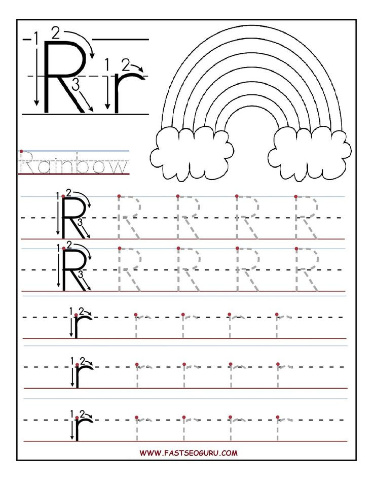 Rainbow Worksheets Preschool 17 Best Images About the Letter R On Pinterest Science