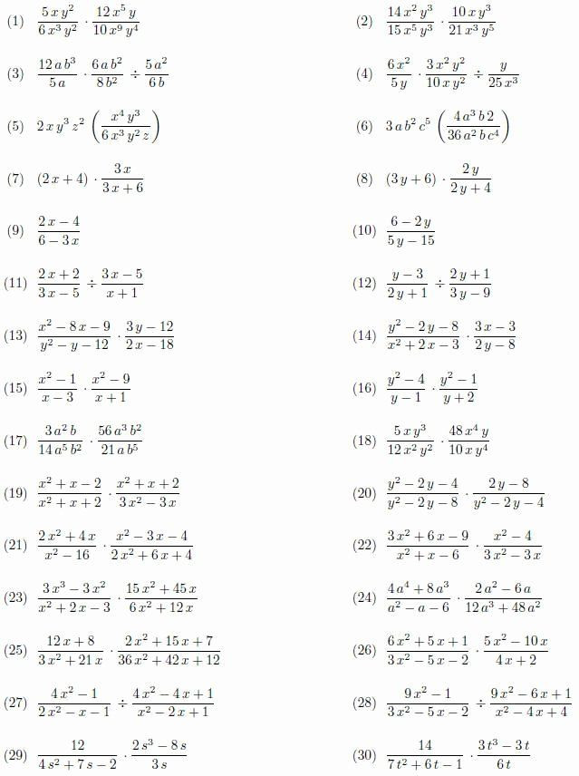 Rational Expressions Worksheet Answers 50 Simplifying Rational Expressions Worksheet In 2020