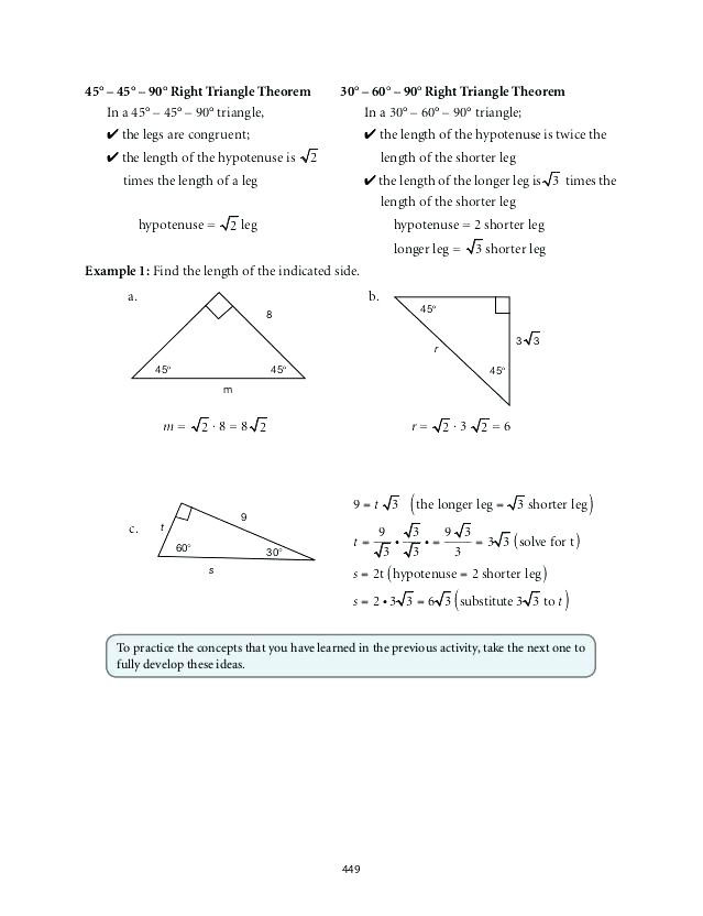 3193 right triangle trig word problems worksheet pdf SHTML