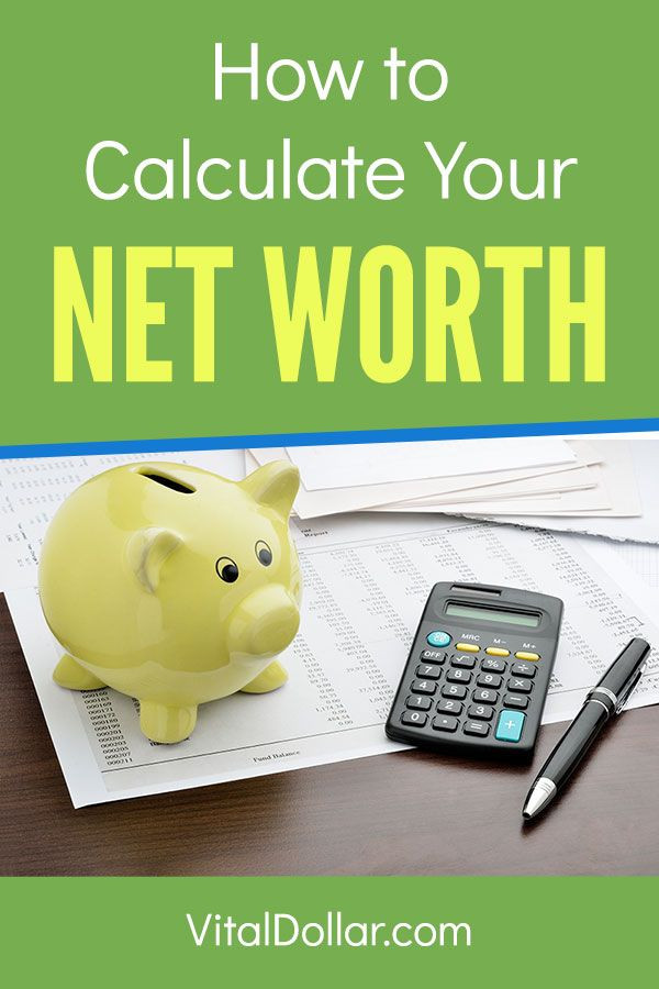 Saving and Investing Worksheet How to Calculate Your Net Worth