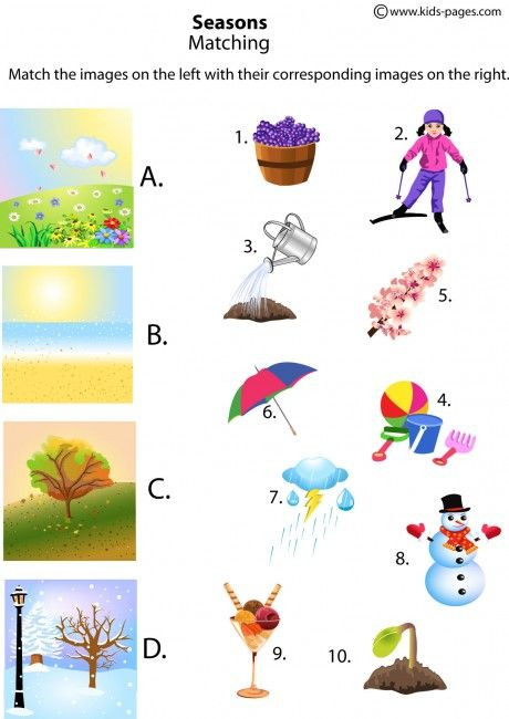 Seasons Worksheets for Preschoolers Seasons Matching Worksheets