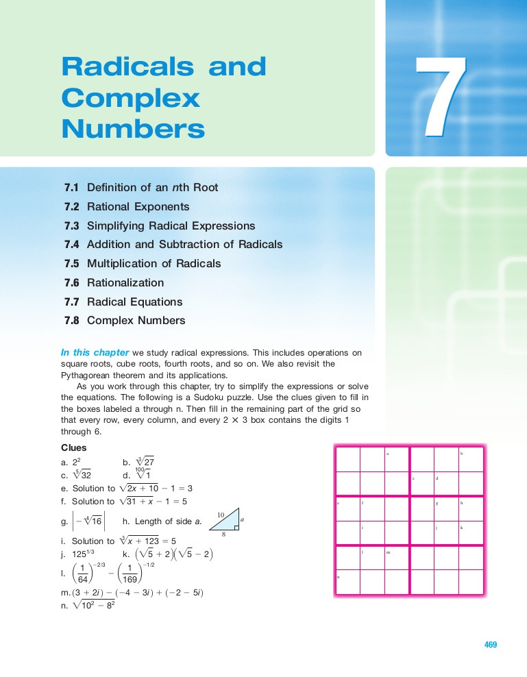 Simplifying Radicals Worksheet Answers Radical and Plex Numbers