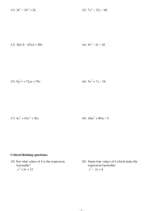Solve Quadratics by Factoring Worksheet Factoring to solve Quadratic Equations Worksheet Answers