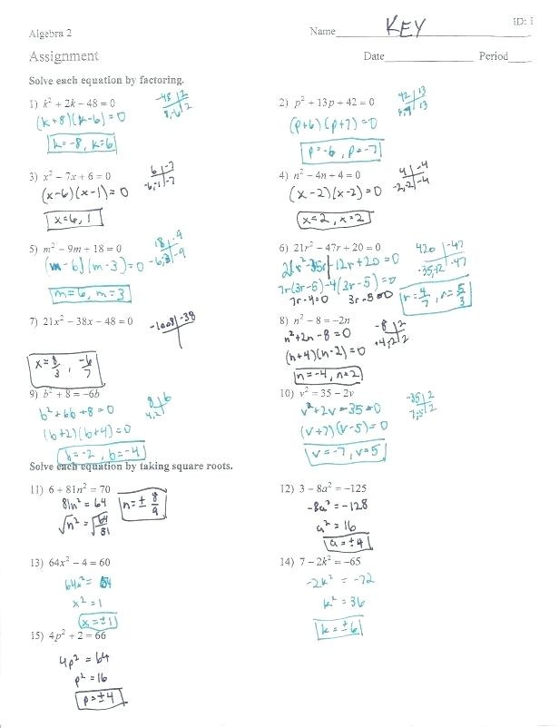 Solve Quadratics by Factoring Worksheet solve by Factoring Worksheet Answers Worksheet List