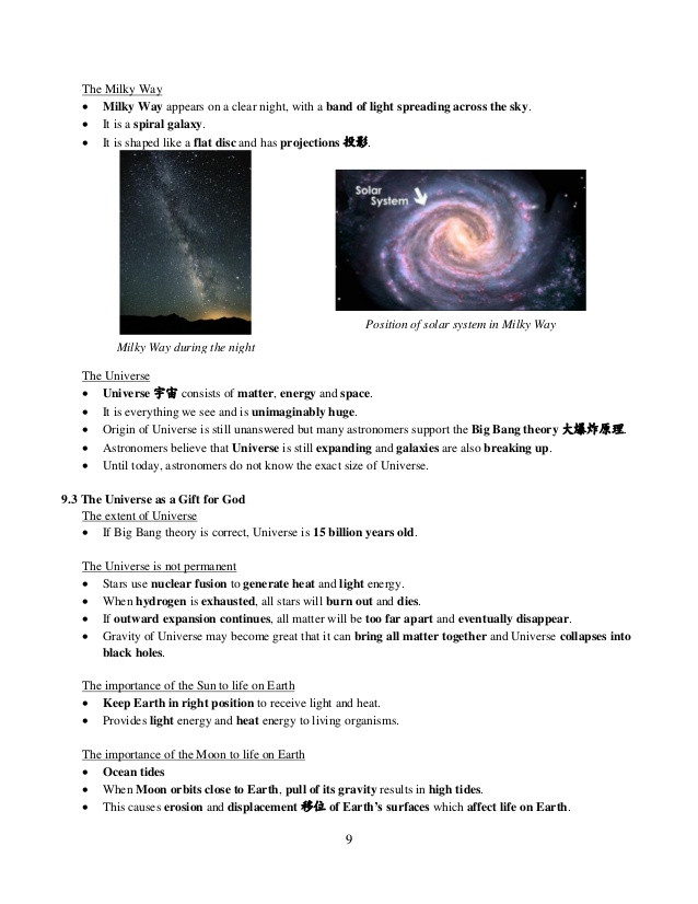 Stars and Galaxies Worksheet Answers Chapter 9 Stars and Galaxies