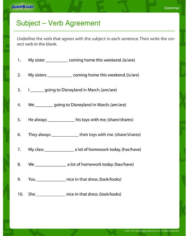 Subject Verb Agreement Worksheet Subject – Verb Agreement – Fun and Printable Third Grade