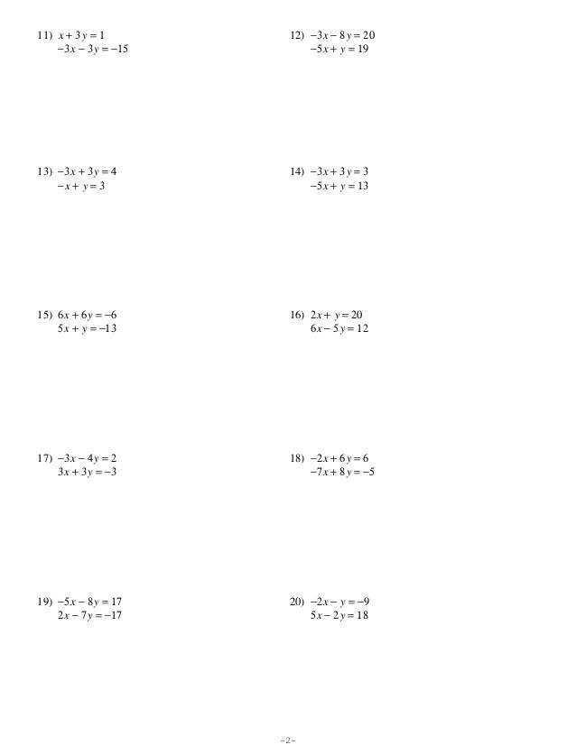 Systems Of Equations Practice Worksheet 32 solving System by Elimination Worksheet Worksheet