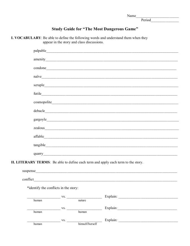 The Most Dangerous Game Worksheet Study Guide the Most Dangerous Game Worksheet for 7th 9th