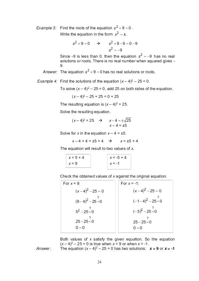 The Quadratic formula Worksheet solving Equations by Factoring and Quadratic formula