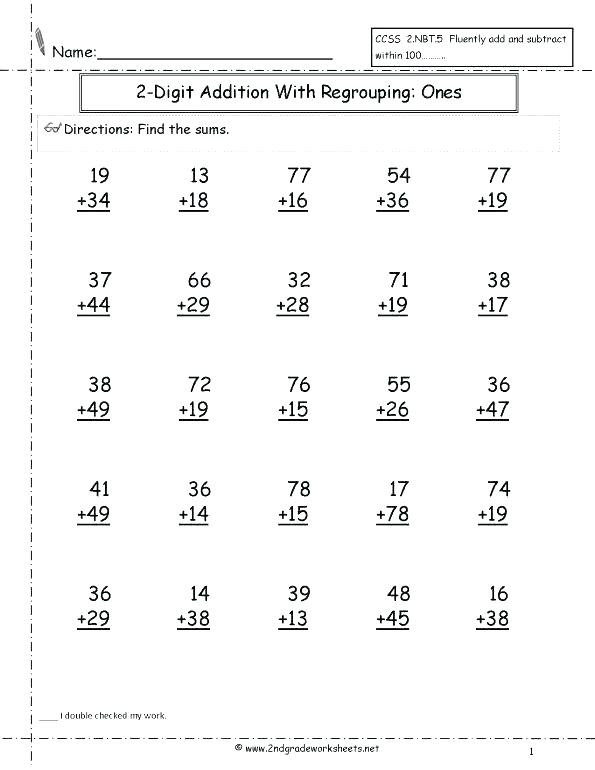 Touch Math Addition Worksheet Addition and Subtraction Worksheet Math Addition Subtraction