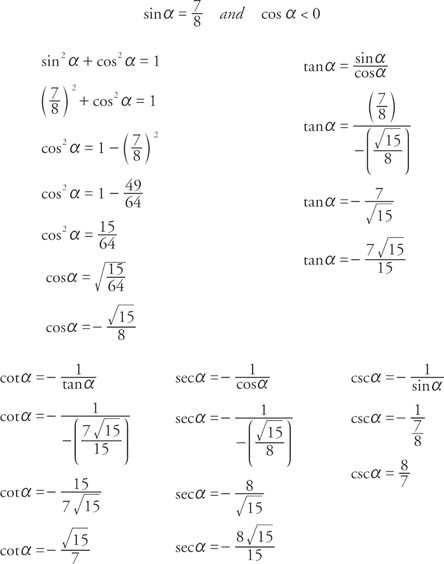 Trig Identities Worksheet with Answers Trig Identities Homework Help