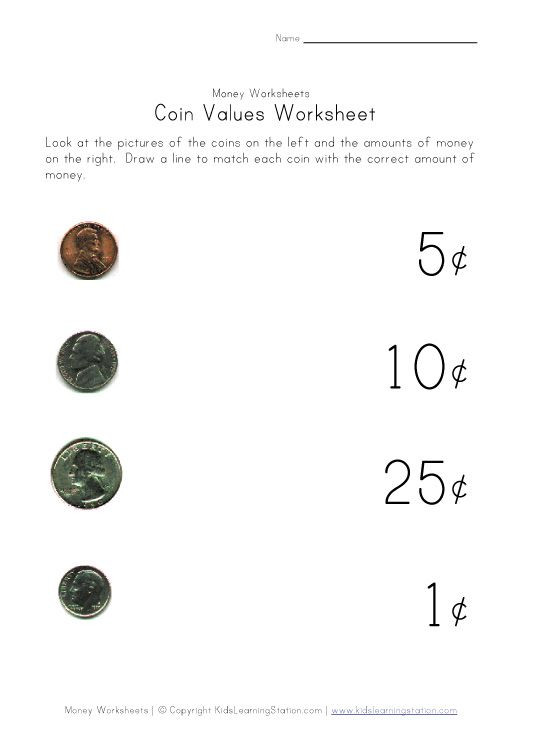Values Of Coins Worksheet Coin Values Worksheet