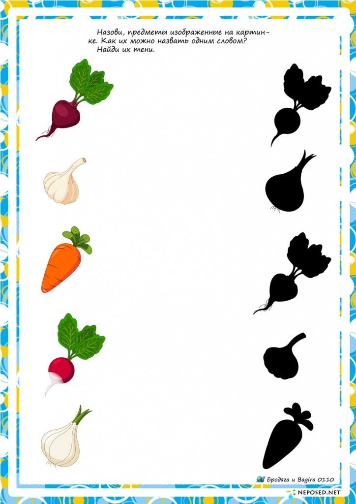 Vegetable Worksheets for Preschool Ve Able Shadow Worksheet