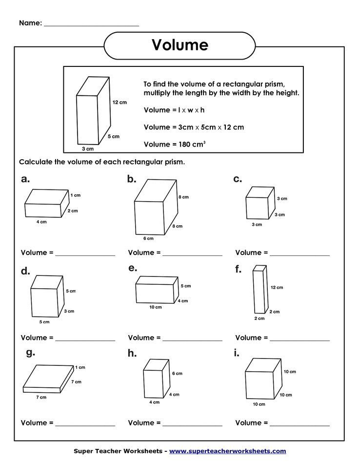 Volumes Of Prisms Worksheet Volume Of Rectangular Prism Worksheet