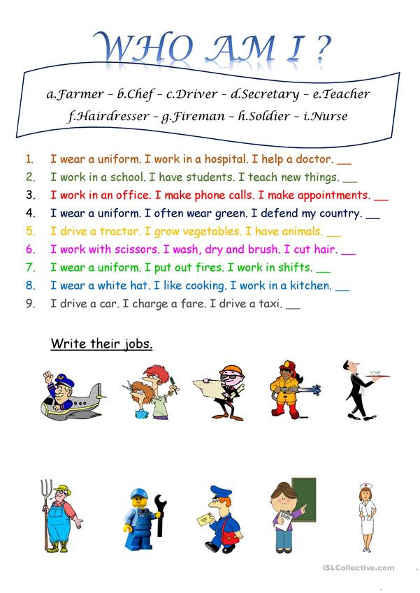 who am i jobs worksheet templates layouts 1